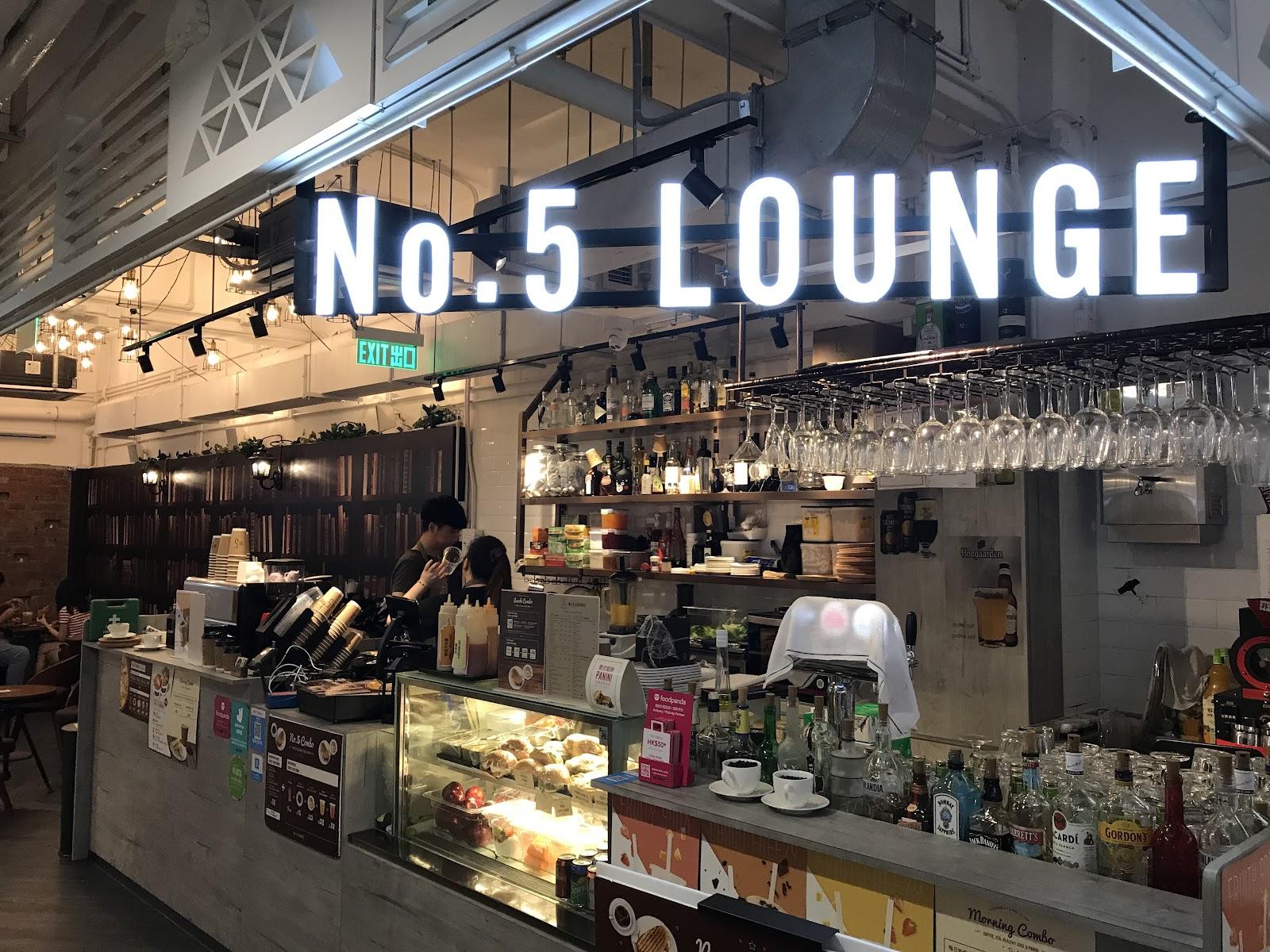 No.5 Lounge