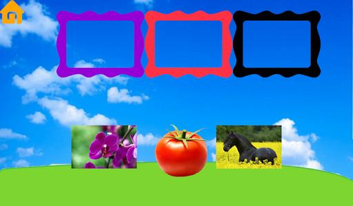 App/教學@ XIANG 遊玩新科技:: 痞客邦PIXNET ::