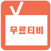 Watch Korean TV again