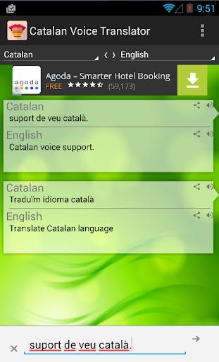 玩免費工具APP|下載カタロニア語音声翻訳 app不用錢|硬是要APP