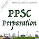 PPSC Test Preparation Guide 2020 APK