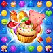 スイートキャンディーポップ:マッチ3パズル - Androidアプリ