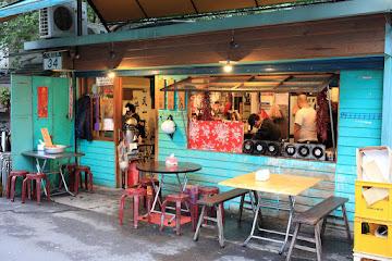 村子口眷村餐廳