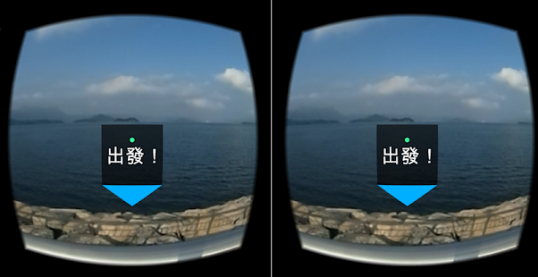 EduVenture VR - náhled