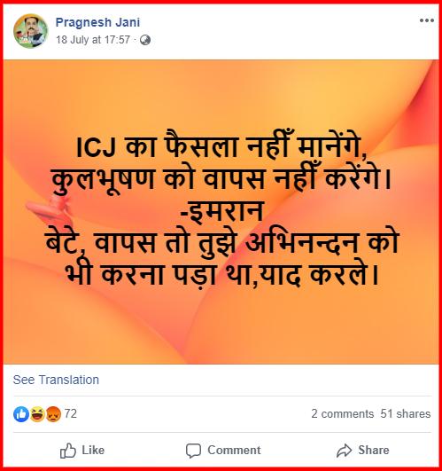 screenshot-www.facebook.com-2019.07.23-20-51-24.png