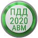 Билеты ПДД icon