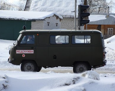 Wallpapers With UAZ 396259 - náhled