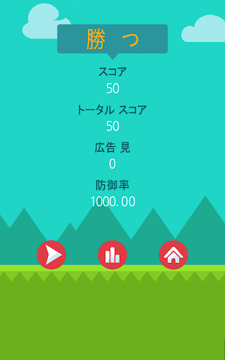 玩街機App|Ad バード免費|APP試玩