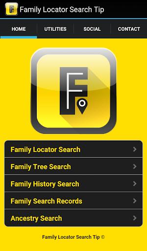 ファミリーロケータ検索のヒント
