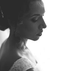 Wedding photographer Morgana Photography (morganaphotogra). Photo of 30.10.2015