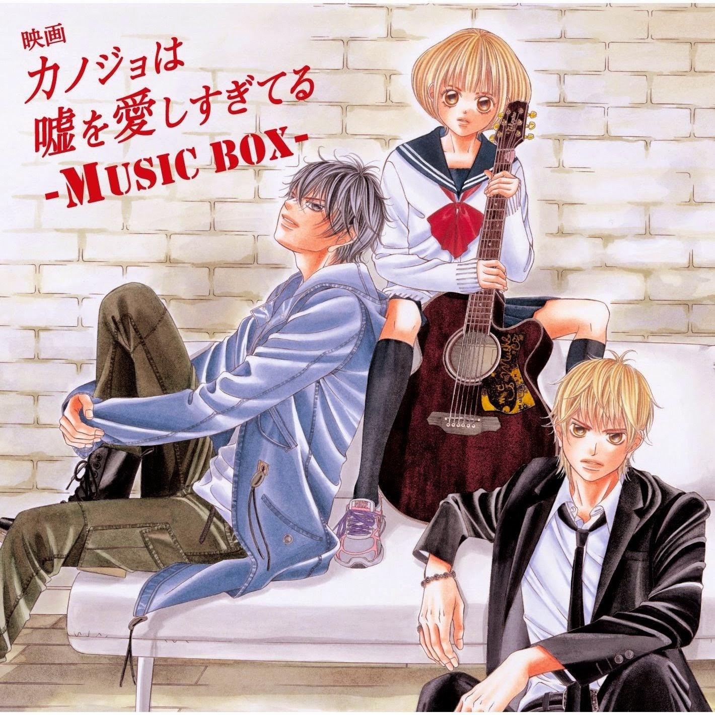"Capa do álbum ""Eiga 'KANOJO wa Uso wo Aishisugiteru' ~MUSIC BOX~""."