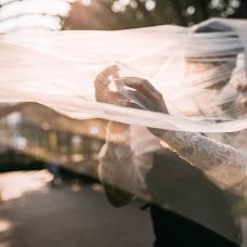 Wedding photographer Lyudmila Pazinenko (MilaPazinenko). Photo of 28.09.2018