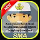 Soal Prediksi Simulasi UNBK SMA Download on Windows