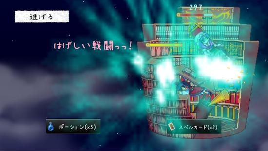 東方討伐録 -95%成長するカジュアル育成RPG- screenshot