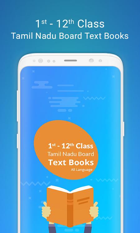 Tamilnadu Textbook – (Android Apps) — AppAgg