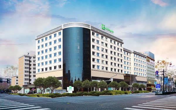 Holiday Inn Hohhot