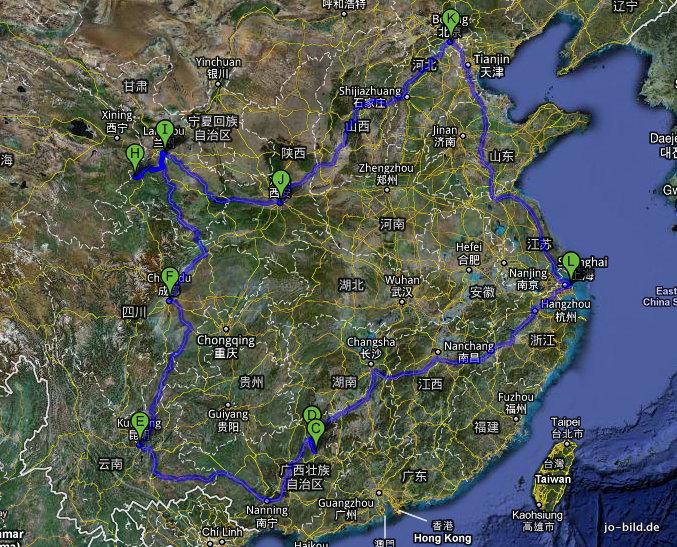 Photo: Trip around China clockwise: Shanghai, Kunming, Yangshou, Kunming, Chengdu, Xiahe, Lanzhou, Xian, Beijing, Shanghai