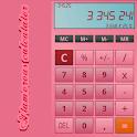 Гламурный калькулятор icon