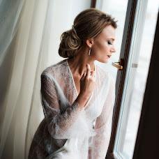 Wedding photographer Aleksandra Vlasova (Vlasova). Photo of 10.06.2017