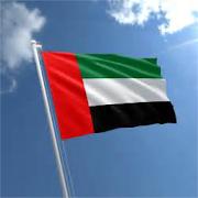 National Anthem of United Arab Emirates