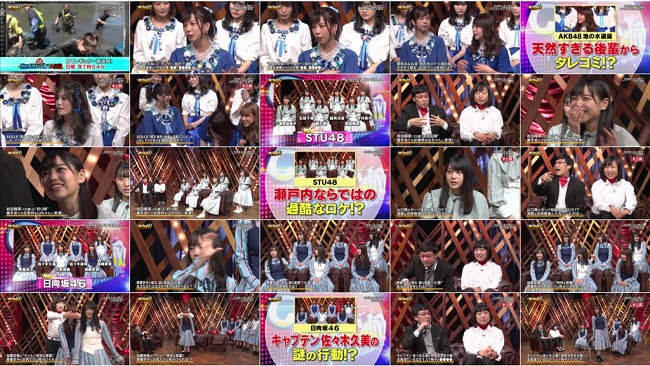 190701 (720p+1080i) AKB48 STU48 日向坂46 Part – Premium MelodiX!