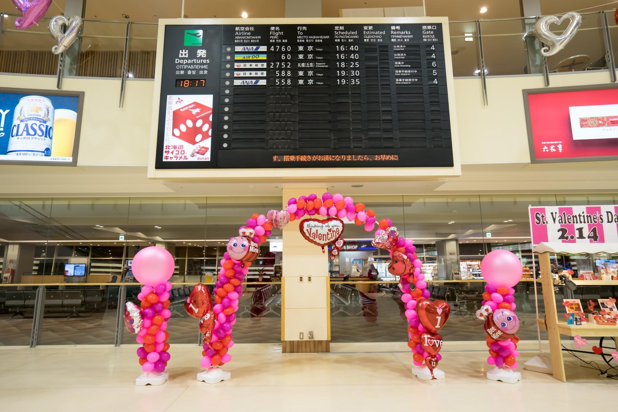 函館空港3