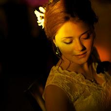 Wedding photographer Ekaterina Gusareva (gusareva). Photo of 09.11.2015