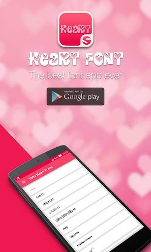 100+ Heart Font Root