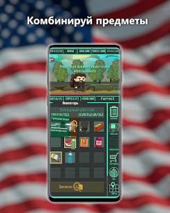Pocket Survivor MOD with 100 thousand caps 5