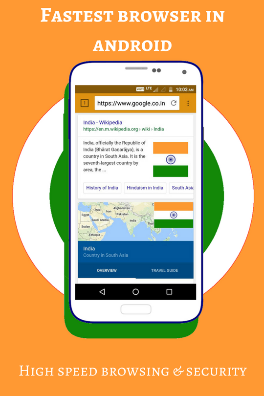 Indian Browser- screenshot
