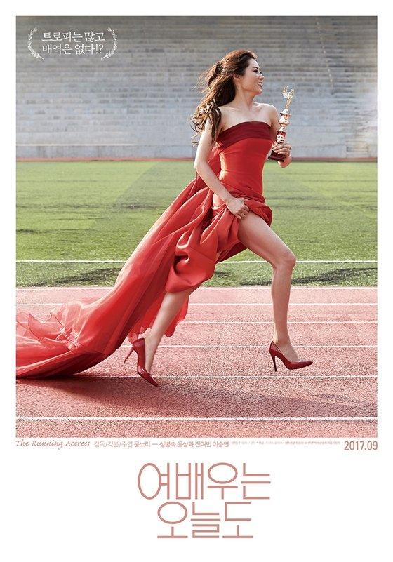 running actress 2