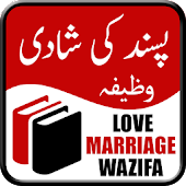 Pasand Ki Shadi -Love Marriage Android APK Download Free By GlowingApps