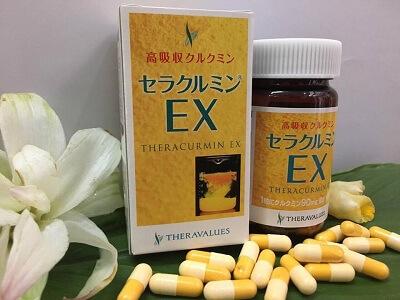 Kết quả hình ảnh cho site:http://shopnhatchatluong.com Tinh bột nghệ nano