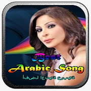Best Arabic Music