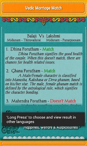 porutham vedic match online társkereső ára