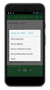 خالد الجليل صوت القرآن for PC-Windows 7,8,10 and Mac apk screenshot 6