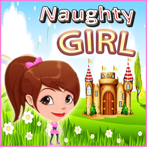 いたずらな女の子 街機 App LOGO-硬是要APP