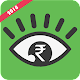 Download Watch & Earn - Free Rupee For PC Windows and Mac