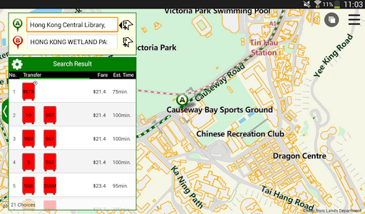 HKeTransport  screenshots 7