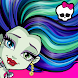 Monster High™美容室: 楽しいファッションゲーム - Androidアプリ