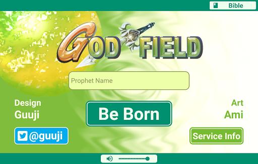 God Field 1.0.4 3
