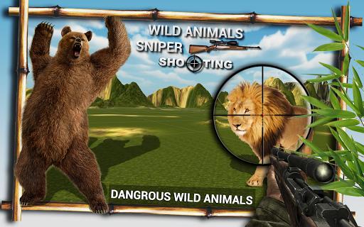 野生动物狙击手射击