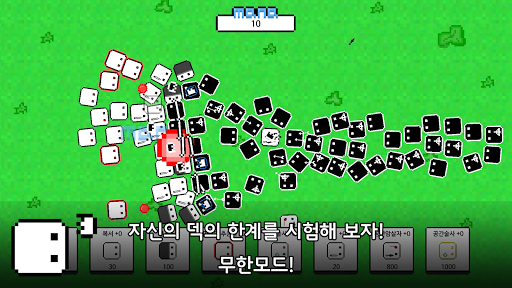 ub124ubaa8uc655uad6d uc628ub77cuc778 1.4.5 screenshots 4