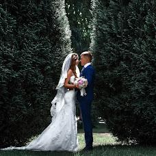 Wedding photographer Alina Rodionova (AlinaRodionova). Photo of 18.09.2016
