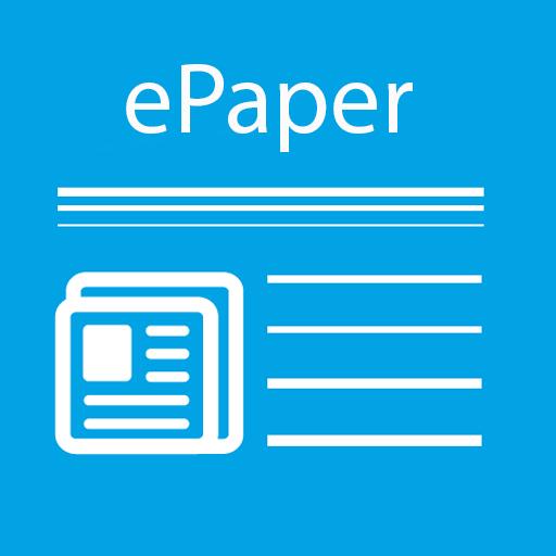Kannada ePaper