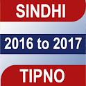 Sindhi Tipno icon