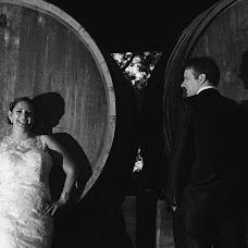 Wedding photographer Antonio Saraiva (saraiva). Photo of 05.07.2016