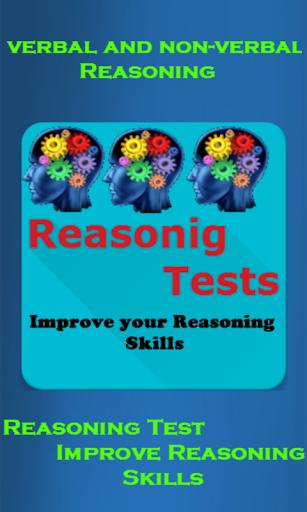 Reasoning Test