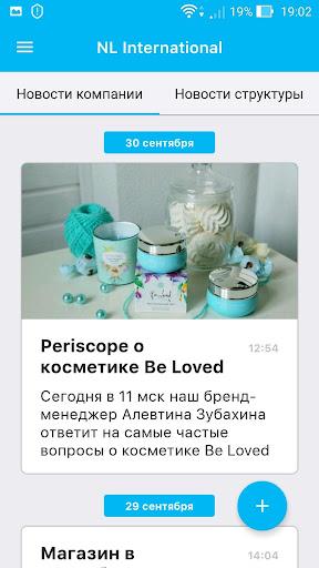 nl reader screenshot 2
