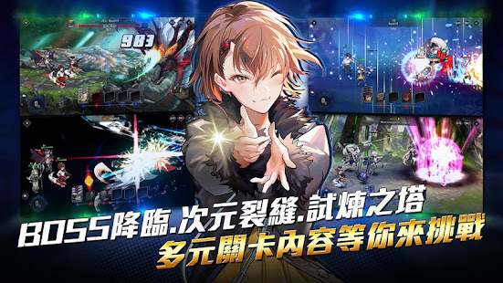 How to hack 英雄神鬪曲-泰特拉的傳說 for android free